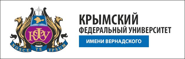Презентация программ довузовского обучения ФТИ КФУ